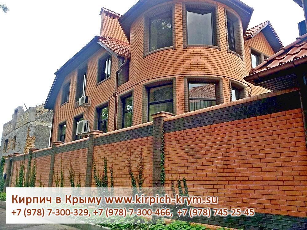Облицовка фасада дома цены