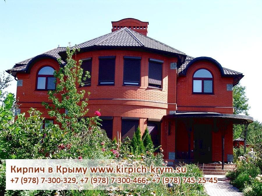 Дом из кирпича 150 150