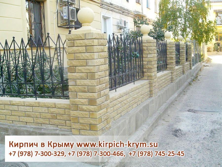 Заборы для частного дома из кирпича