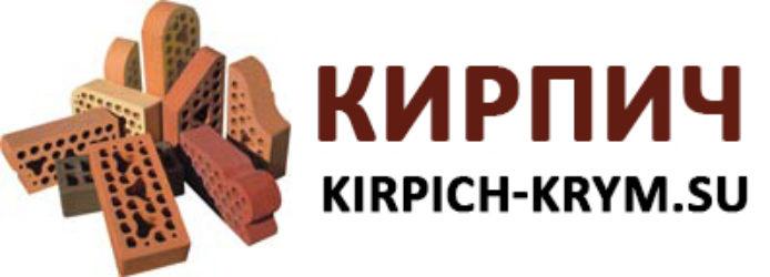 Кирпич Крым (Севастополь, Симферополь, Керчь, Евпатория, Феодосия, Ялта, Судак, Алупка, Алушта)